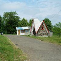 вербовка, Зараевск