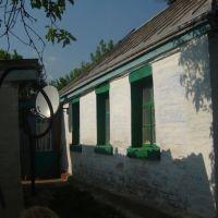 Дом деда (прогресс), Зараевск