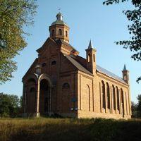 Церква | Church, Звенигородка