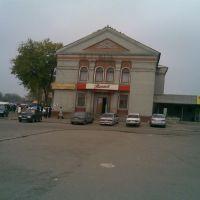 "Ресторан ""Весна"", Золотоноша"