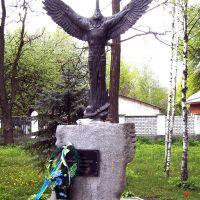Памятник. Золотоноша, Золотоноша