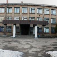 Школа №6, Золотоноша