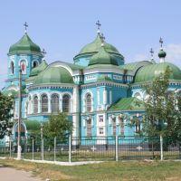 Церковь, Золотоноша