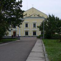 Районний Будинок Культури, Золотоноша