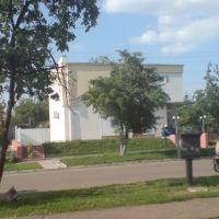 Каменка. Центр. во дворе ул.Пушкина 39-41, Каменка