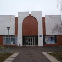 м. Камянка дитяча музична школа, Каменка