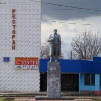 м.Камянка Ленін, Каменка