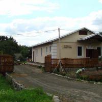 Зал Царства Свідків Єгови, Каменка