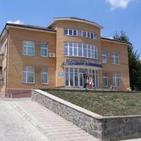 Центр зайнятості, Катеринополь