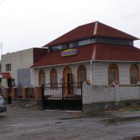 Магазин автотоварів на Студінці, Катеринополь