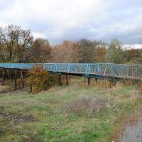 Мост, Корсунь-Шевченковский