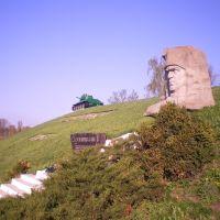 Памятник воїнам-танкістам, Лысянка