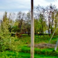 23.04.2012 17:58  Дорога Р04. Сквер возле предприятия., Лысянка