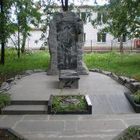 памятник афганцам, Маньковка