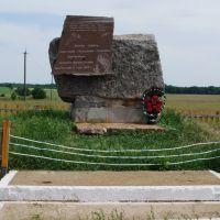 Пам`ятник жертвам ВВВ, Маньковка