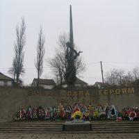 Памятник, Монастырище