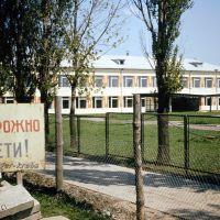 Talnoje: Neu erbauter Kindergarten - Frühjahr 1978, Тальное