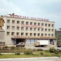 Talnoje, Hotel mit W50 - Sommer 1978, Тальное