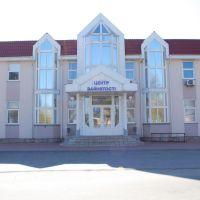 Центр зайнятості, вул. Горького, 35, Умань