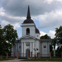 Усыпальница К.Разумовского/Architectural shrine of K. Razumovskiy, Батурин