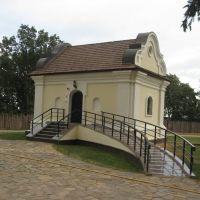 Батурин (Чернігівська обл.) - Батуринська фортеця - Гетьманська скарбниця, Батурин