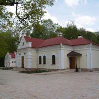 Здание Генерального суда (домик Кочубея), Батурин