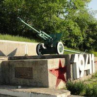 Гаубица - Howitzer, Батурин