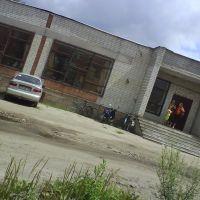 Коври, Бахмач