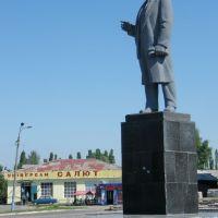 Статуя Ульянову в Бахмаче, Бахмач