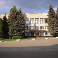 Адмінбудівля Бобровицької райдержадміністрації, Бобровица
