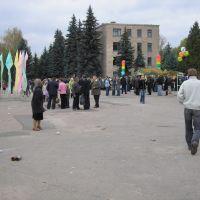 Центральная площадь г.Бобровица Черниговской области, Бобровица