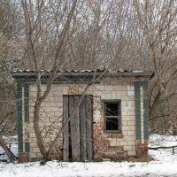 АЗС: бензину нема!, Бобровица
