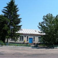 Post office, Вертиевка