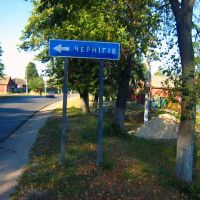 Roadway marker to Chernihiv, Городня