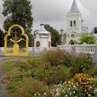 церковь, Городня