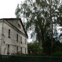 Zamglay, Ukraine, Замглай