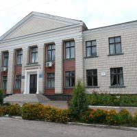 Школа мистецтв, Ичня