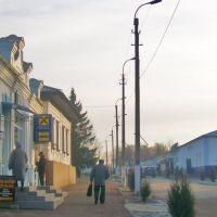 Вулиця Леніна. Банк Аваль, Ичня
