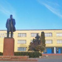Ленін живе :-)) (в Ічні), Ичня