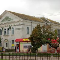 Бывший ресторан, построен в 50-х годах, сейчас магазинчик., Козелец