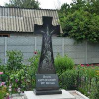 Памятник Жертв Голодомору в Козельцi, Козелец