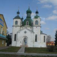 Храм в г. Козелец, Козелец