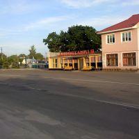 автостанция, Короп