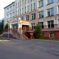 Коропська ЗОШ I-IIIст. ім. Т. Г. Шевченка, Короп