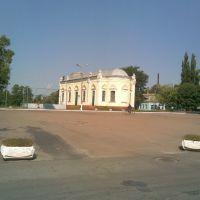 Исторический музей, Короп