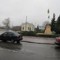 площадь перед администрацией Коропа, Короп