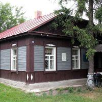 Меморіальний музей Кибальчича, Короп