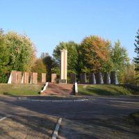 Парк Памяти, Корюковка