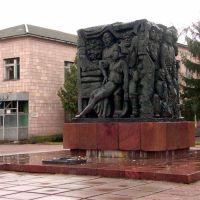 Памятник Жертвам Фашизма, Корюковка