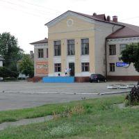 Дом культуры, Корюковка